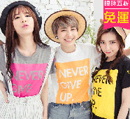 彩色方框never give up造型短T