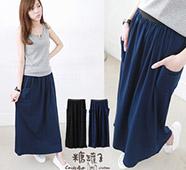 大口袋縮腰長裙