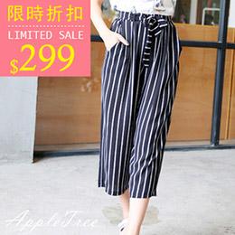 日韓-黑白直條紋休閒寬口褲