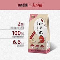 日森製藥-特濃紅豆水