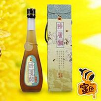 【蜜匠】究極陳釀蜂蜜醋500ml