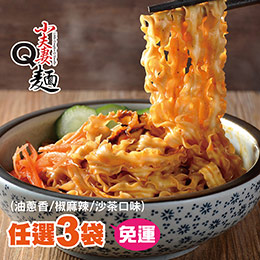 油蔥香/椒麻辣/沙茶口味3袋(12份)