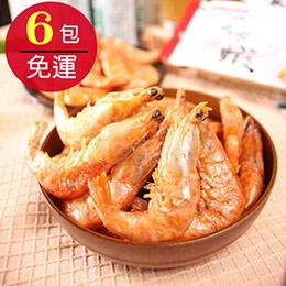 超好吃咔啦蝦6包組