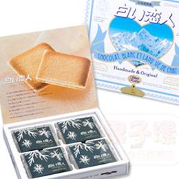 北海道白色戀人巧克力餅乾