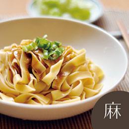 竹山番薯乾麵×風味麻醬6人份