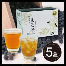 網友激推★牛蒡黑豆茶15入