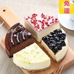 ❤6吋MIX綜合重乳酪蛋糕