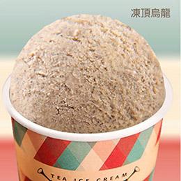 凍頂烏龍冰淇淋★茶葉+水果任選6入