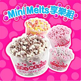 Mini Melts 超值組8杯入★綜合口味(100ml)