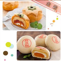 金銀賞綠豆酥7入禮盒
