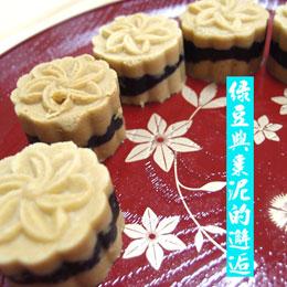 綠豆棗泥花糕禮盒(8粒裝)