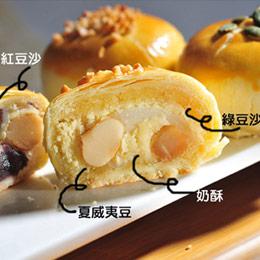 帝王酥禮盒(6入)