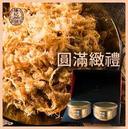 純肉酥2罐組