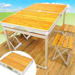 毛竹野餐折疊桌椅組合
