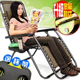 五折免運費★雙層無重力躺椅