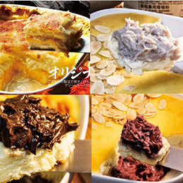 爆漿生乳酪四種口味任選2盒