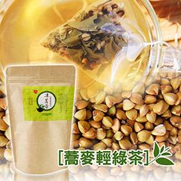 【凍茗茶】三角立體茶包(3gx20入)