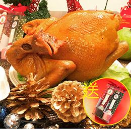 極品帝王閹雞★2500±10g