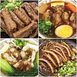 膠原嫩骨湯X3包+潮州鴨翅+牛肚