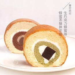 比利時生巧克力蜂蜜捲X沖繩風味黑糖抹茶捲