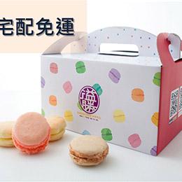 台式馬卡龍禮盒(36顆/組)