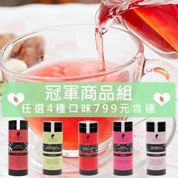 $9.9/杯up★太妃糖紅茶! 口味任選4罐