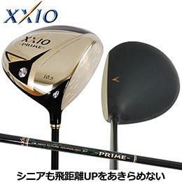 Dunlop XXIO PRIME SP700