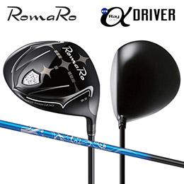 RomaRo Ray α Driver