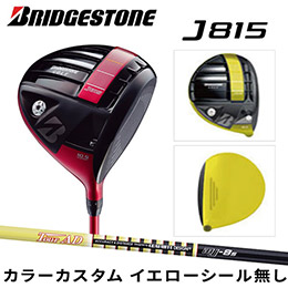 Bridgestone J815 MJ-8