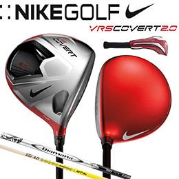 Nike VRSConvert 2.0
