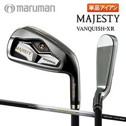 Maruman MAJESTY VANQUISH-XR