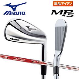 Mizuno MP5