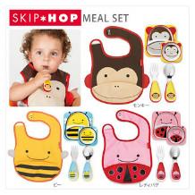 Skip Hop 圍兜餐具組