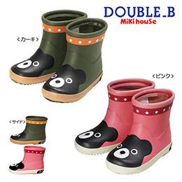 DOUBLE.B兒童雨靴