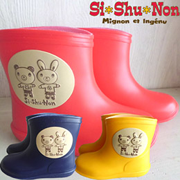 Si*Shu*Non兒童雨靴