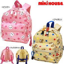 mikihouse 兒童背包
