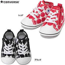 Converse 2015 北歐點點童鞋