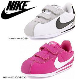 Nike CORTEZ NYLON TDV