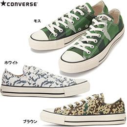 Converse 北歐迷彩系列帆布鞋
