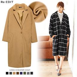 Galstar 8色經典款長版大衣