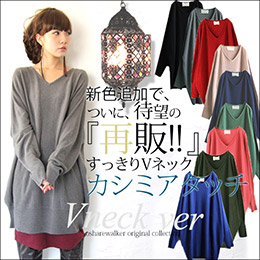 Osharewalker 9色熱賣長版羊毛衫