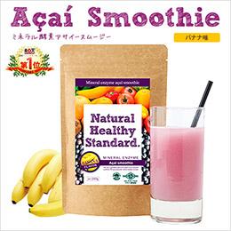Mineral酵素奶昔香蕉味