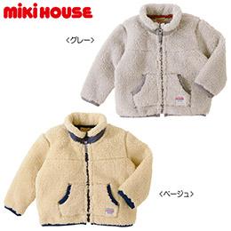 Miki House 2色厚棉外套