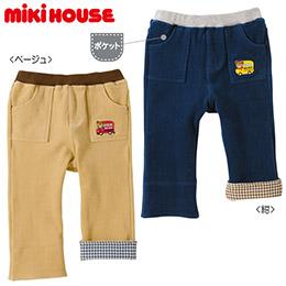 Miki House 2色棉質長褲