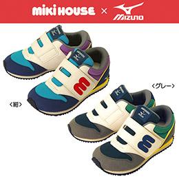 Miki House x Mizuno 合作球鞋