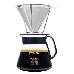 Driver不鏽鋼濾網承架咖啡壺組
