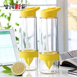 Tritan650ml速鮮吸嘴檸檬杯(2入組)