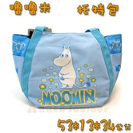 Moomin 嚕嚕米 - 托特包