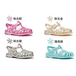 法國製造**Méduse®QQ鞋款(兒童、大人)