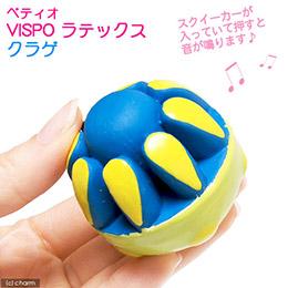 《日本PETIO》抗憂鬱乳膠玩具 - 水母